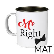 image de présentation pour le mug inox mat